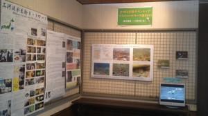 さけ科学館ボランティアプライベートワーク展2011