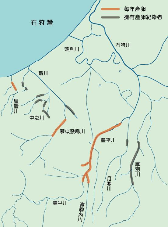 札幌的鮭魚情報