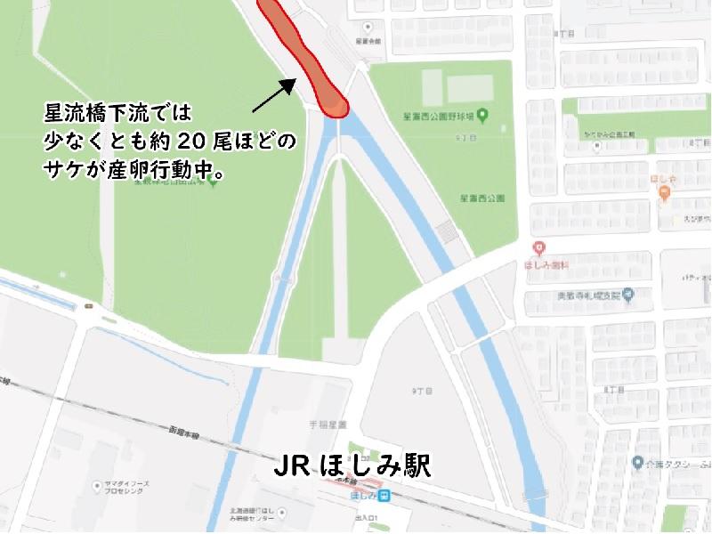 星置川マップ