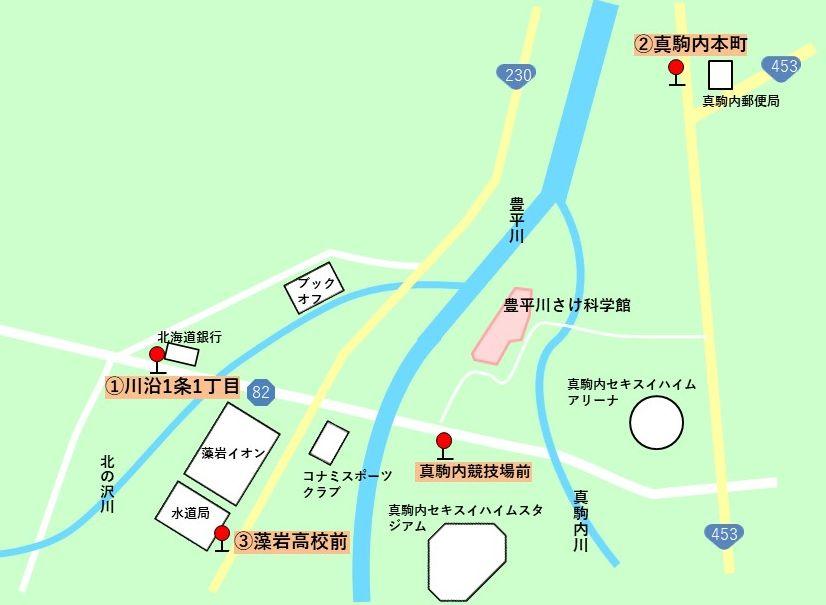 さけ科学館周辺地図(バス停の位置)