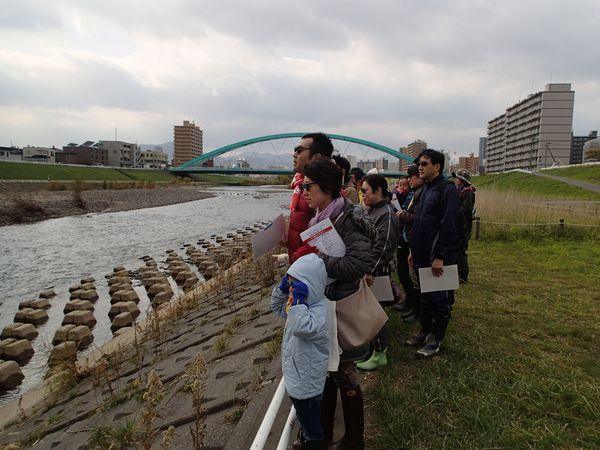「豊平川サーモンウォッチング」「採卵実習」申し込みフォーム
