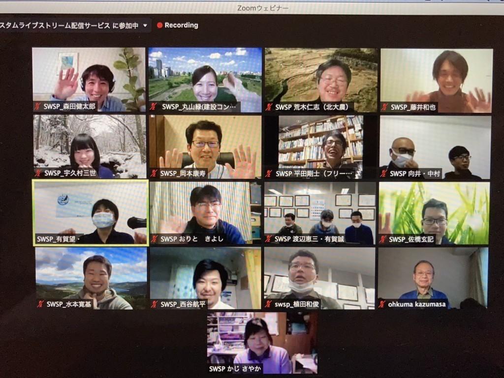 SWSP市民フォーラム2021『サケに好かれる街、札幌』公開中